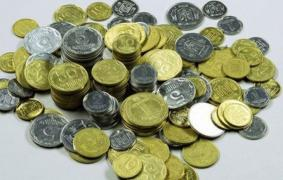 Buy Ukraine coins buy rare coins of Ukraine buy sell