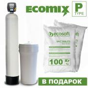Фильтр комплексной очистки воды Ecosoft FK 1252 CI MIXP