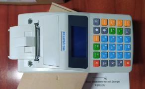 Кассовый аппарат MG-V545T.02 от официального Представителя з-да