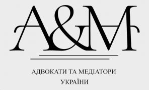 Legal services, lawyer, solicitor Kharkov