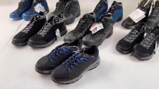 Лот 10-064. Треккингове обувь Crivit, вес 18 кг (12 пар)