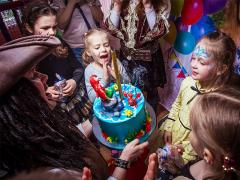 Organization and holding children's parties