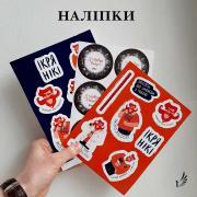 PRINTING LABELS, STICKERS KIEV, BUY STICKERS KIEV