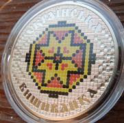 Sell commemorative coins of Ukraine, the everyday coins of the countries of the world