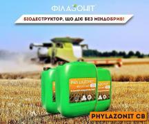 Stubble biodestructor PHILAZONITE (Hungary)