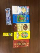 The Belarusian confectionery
